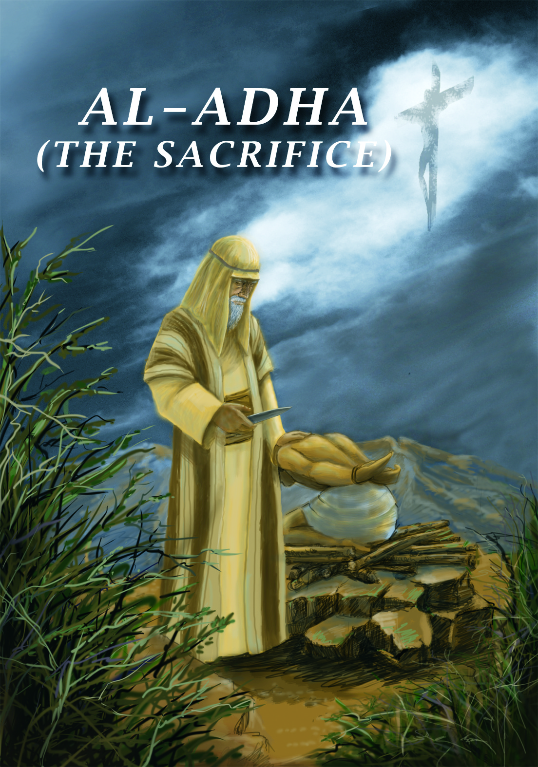 Al-Adha (The Sacrifice)