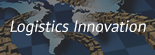 Image:  Logistics Innovation 2017 Logo