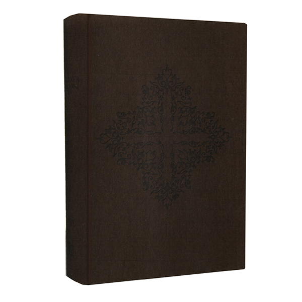 Gaither Homecoming Bible (Dark Brown Leathersoft)