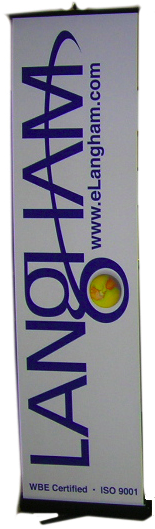 "Pronto 24"" Banner Stand"